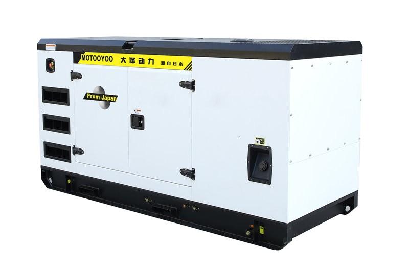 康明斯動力300千瓦柴油發電機