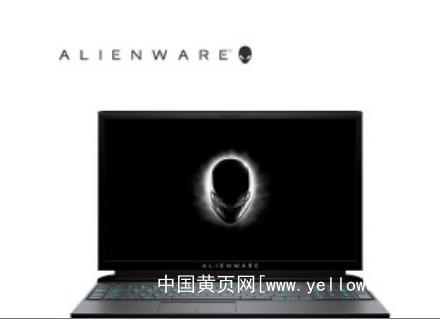 重庆九龙坡外星人笔记本电脑专业维修点
