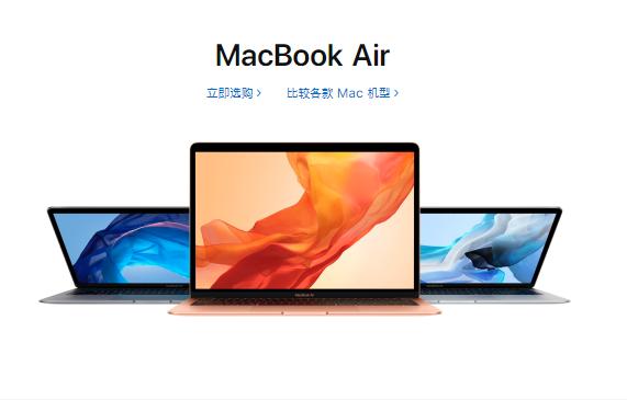 重庆九龙坡苹果mac pro电脑黑屏死机维修点