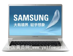 重庆九龙坡三星电脑专业不开机维修点