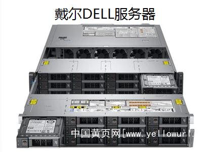 重庆九龙坡戴尔服务器专业黑屏不开机维修点