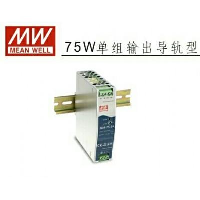 明緯開關電源SDR-75-24工作溫度-30°~+70°