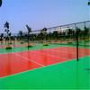 专业生产硅pu球场 硅pu球场价格 硅pu球场材料 硅pu球场厂家