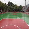 沧州豪玉体育专业生产硅pu球场 硅pu球场价格 硅pu球场材料 硅pu球场厂家