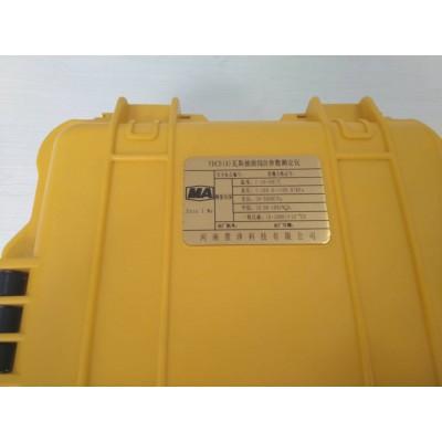 YDC5(A)瓦斯抽放综合参数测定仪