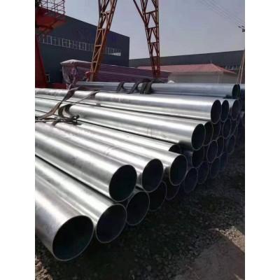 镀锌钢管现货供应