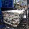 金屬壓塊打包機機耀捷液壓打包機鋁合金打包機廠家供應