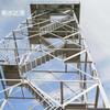 达通瞭望塔森林防火监控塔防火瞭望塔监视塔