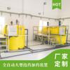 艾恒境加藥設備一體化自動加藥水處理設備PE加藥桶廠家直銷定制生產