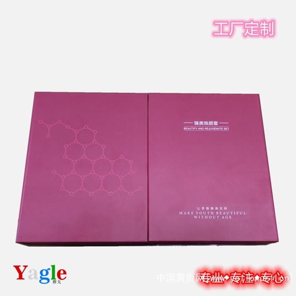 化妝品護膚品盒,包裝盒,禮品盒,茶葉盒,日用品盒,書型盒